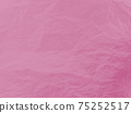 paper texture background. close-up of crumpled decorative paper 75252517