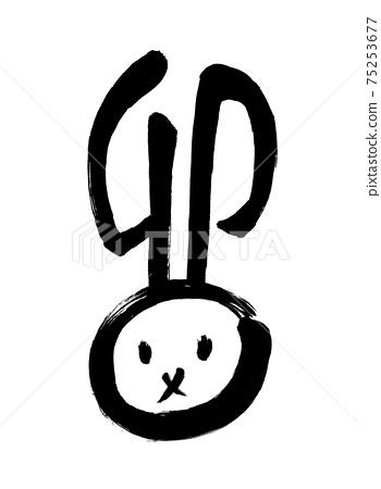"""Brush character """"Ura"""" Rabbit Year 75253677"""