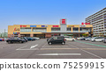 Commercial facility Forte Funabashi store Berg 75259915