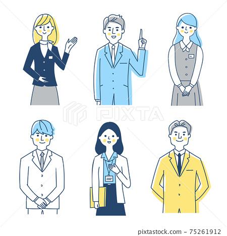 商務人士6男女上半身套裝 75261912