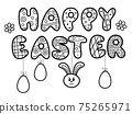 Vector Happy Easter text  for kids coloring. 75265971