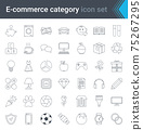 E-commerce and online shopping simple icon set isolated on white background. High quality vector 75267295