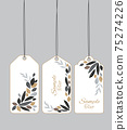 Decoration branches with leaves 75274226