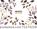 Decoration branches with leaves 75274228