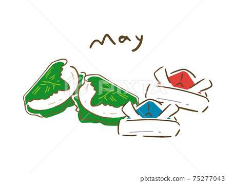 5 월 그린 카시와 모찌 투구 75277043