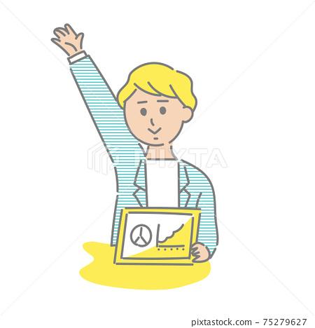 男人舉手,說話和提議 75279627