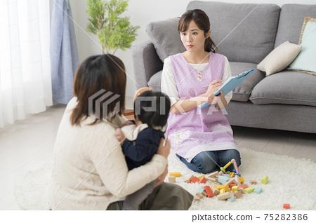 造訪babysitter_hearing圖片 75282386