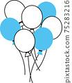 簡單的氣球圖 75283216
