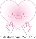 可愛的心的插圖 75283217