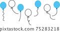 簡單的氣球圖 75283218