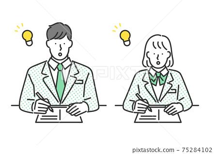 男學生和女學生學習的插圖素材 75284102
