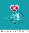 healthday-3-1-expand 75284168