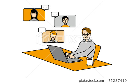 Remote work men participating in online MTG 75287419