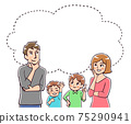 計劃生育的插圖 75290941