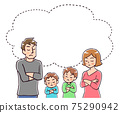 計劃生育的插圖 75290942