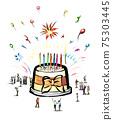 케이크가 있는 행사와 축하의 컨셉이미지 75303445