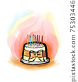 케이크가 있는 행사와 축하의 컨셉이미지 75303446