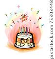 케이크가 있는 행사와 축하의 컨셉이미지 75303448