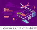 Time to travel isometric landing page 75304430