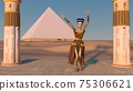 Queen Nefertiti dancing in front of the great pyramid of Giza and a view of the desert in the ancient temple. Historical animation. The Great Pyramids In Giza Valley, Cairo, Egypt. 3d rendering. 75306621