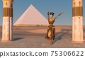 Queen Nefertiti dancing in front of the great pyramid of Giza and a view of the desert in the ancient temple. Historical animation. The Great Pyramids In Giza Valley, Cairo, Egypt. 3d rendering. 75306622