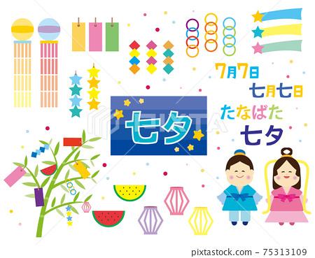 七夕裝飾Orihime Hikoboshi的矢量圖 75313109