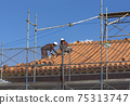 Construction worker repairing the roof 75313747