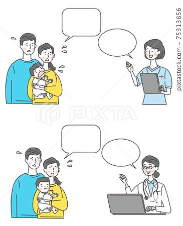 女護士,醫生和家庭 75313856