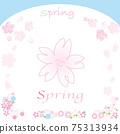 春天的花和櫻花框架集 75313934