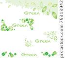 綠葉和三葉草車架組 75313942