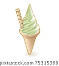 Ice cream cone, a digital painting of matcha green tea and vanilla soft-served with waffle cone isometric cartoon icon raster 3D illustration on white background. 75315399