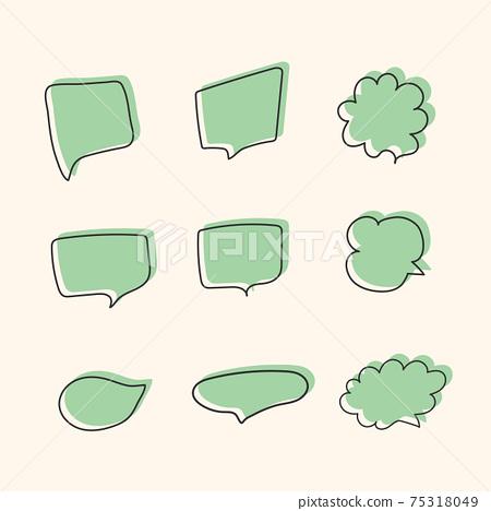 hand-drawn speech bubble 75318049
