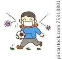 讓我們玩一個mask_Soccer 3 75318801