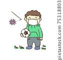 讓我們玩一個mask_Soccer 4 75318803