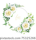 Bright, light yellow and greenery floral editable bouquet set. Elegant cabbage garden roses, maidenhair forest fern, vine branches, eucalyptus leaves vector illustration. Wedding invite, save the date 75325266