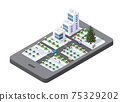 3D map of isometric city mobile phone on the street. Navigation technology 75329202