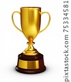 3D Rendering Golden Award Trophy Cup isolated on white background 75334581