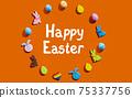happy easter holiday background bunny egg orange 75337756
