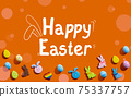 happy easter holiday banner rabbit egg pattern 75337757