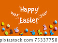 happy easter festive background colorful bunny egg 75337758