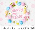 happy easter festive background pastel egg flowers 75337760