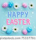 happy easter festive background egg flower text 75337761