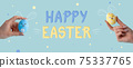 happy easter greeting card painted egg bunny hand 75337765