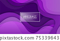 Colorful liquid and geometric background with fluid gradient shapes 75339643