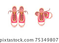 Vector illustration of  pair of sneakers ,shoes 75349807
