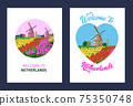 Welcome to Netherlands greeting souvenir cards, print or poster design template. Travel to Amsterdam vector flat illustration. Circle, heart shapes and frame background set. 75350748