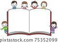 書架和微笑的孩子 75352099