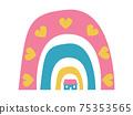 彩虹和房子 75353565