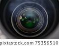 카메라 렌즈의 조리개 날개의 모습 75359510