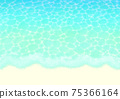 美麗的大海 75366164
